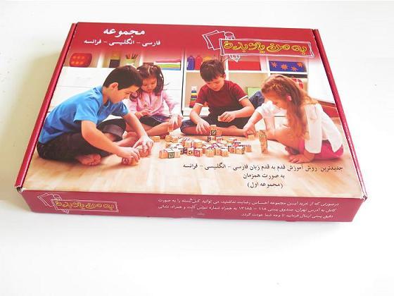 آموزش زبان برای کودکان
